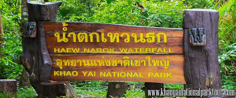 Tourist information station before get on the Largest beautiful Haw Narok Waterfall in Khao Yai National Park ,Khao Yai Tour from Bangkok Thailand