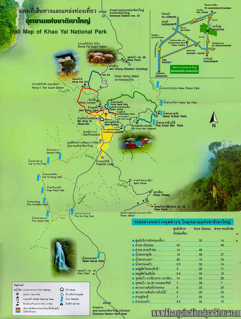 Khao Yai National Map Download (Large Khaoyai Map for Free Download)
